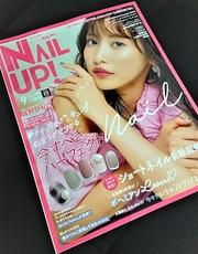 ネイルUP! 9月号に掲載されました!