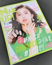 ネイルUP!7月号に掲載されました!