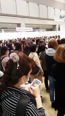 東京ネイルエキスポ2017