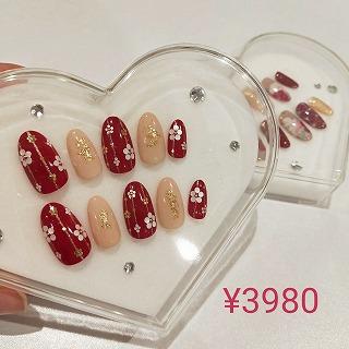成人式チップ ¥3980